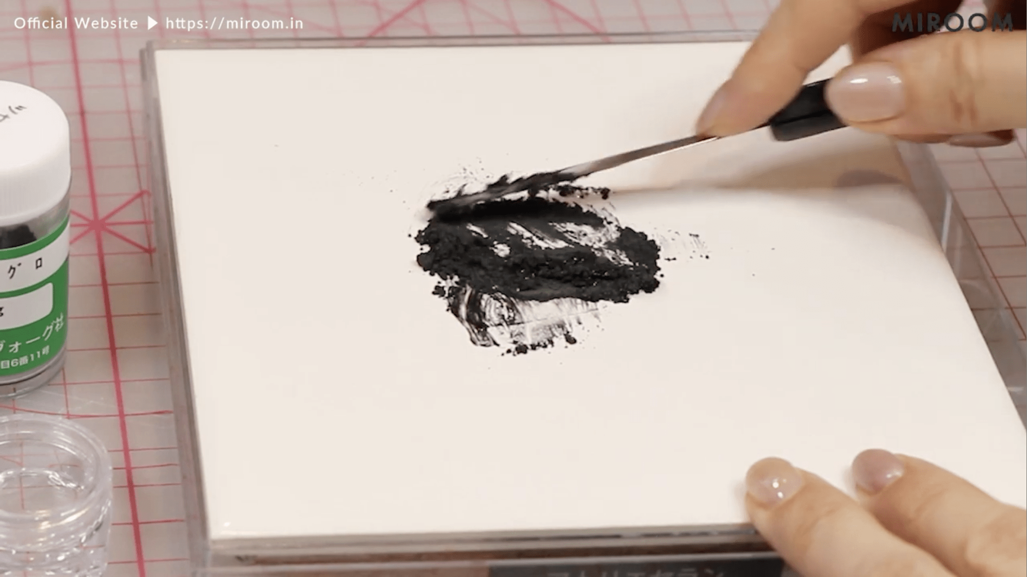 miroom案内画像 絵の具の練り方