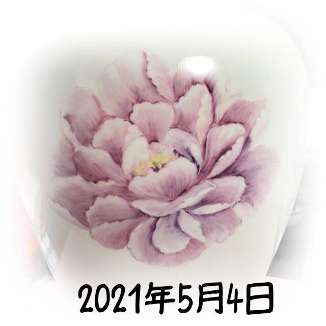 牡丹20210504
