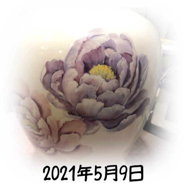 20210509