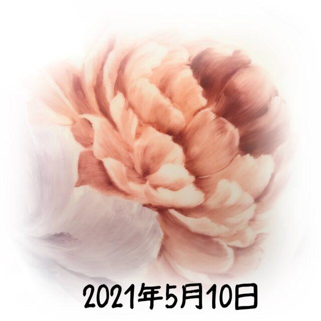 20210510