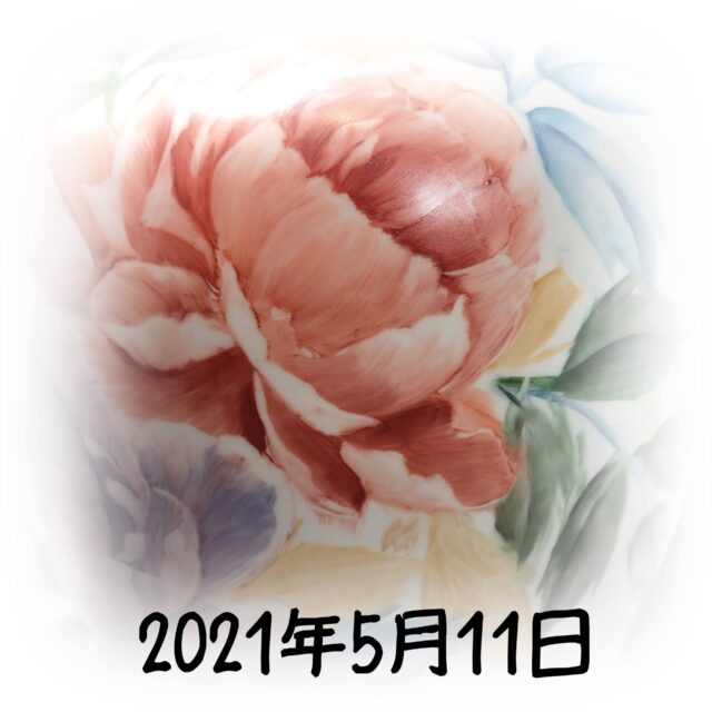 20210511