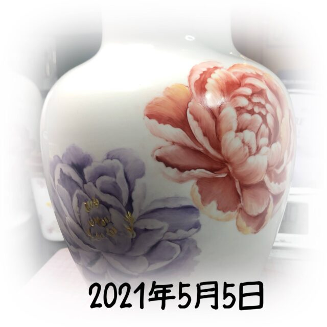 20210505